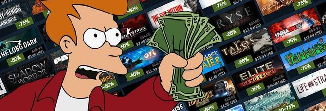 Valve не согласна с Еврокомиссией насчет антимонополии в Steam