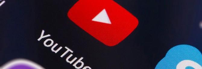 YouTube Decade позволяет узнать, какие ролики были популярны 10 лет назад