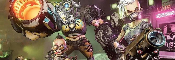 Borderlands 3 все же получит предзагрузку в Epic Games Store + точное время запуска