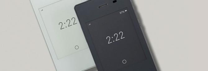 Минималистичный телефон Light Phone II поступил в продажу по цене в 350 долларов