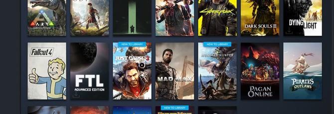 Новый дизайн библиотеки Steam заработает 17 сентября