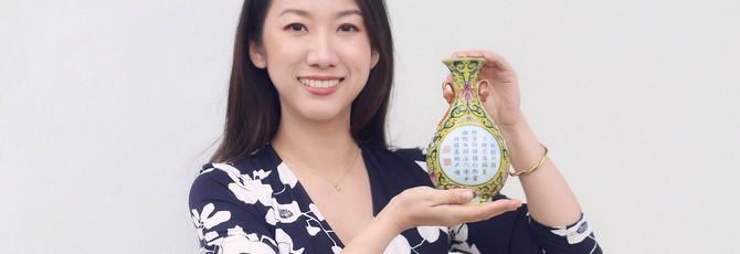 Китайская ваза за доллар оказалась сокровищем за $100 тысяч