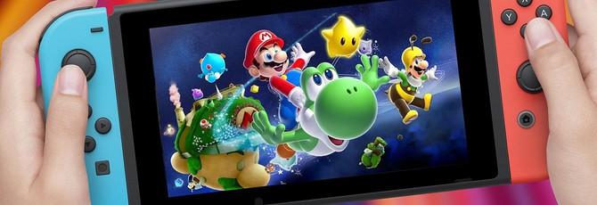 В Великобритании будут использовать игры Nintendo для обучения детей жизненным навыкам
