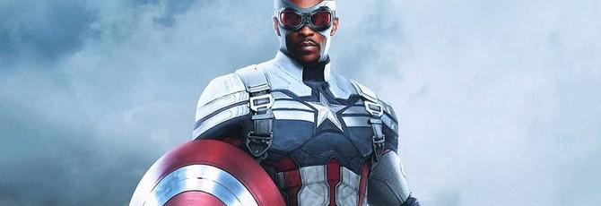 """Фанат """"Мстители: Финал"""" представил Сокола в костюме Капитана Америка"""