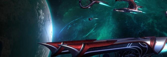 Пробуждение — трейлер нового дополнения для Endless Space 2