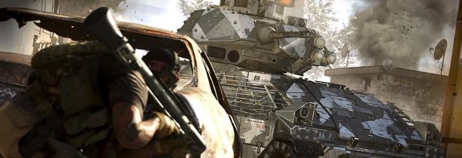 Премьера кампании Call of Duty: Modern Warfare состоится в конце сентября