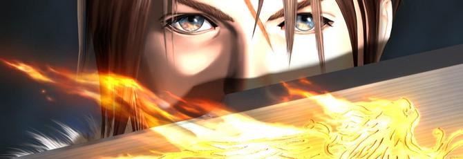 Специалисты Digital Foundry остались недовольны ремастером Final Fantasy 8
