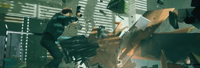 Для PS4-версии Control вышел патч 1.03, улучшающий оптимизацию