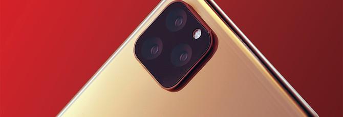 Прямой эфир с презентации Apple — новые айфоны, iOS 13 и другое