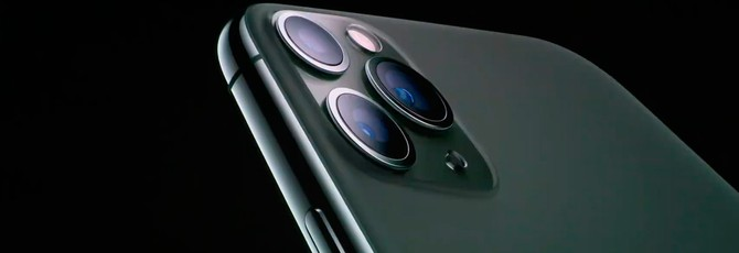 iPhone 11 Pro — старшая модель айфона с тремя камерами