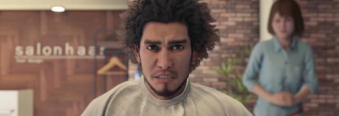 В Yakuza 7 будут пачинко и аналог Mario Kart