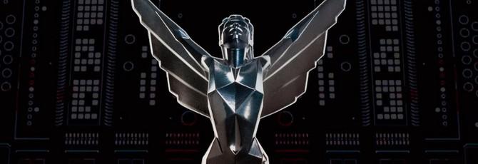 Церемония The Game Awards 2019 пройдет 13 декабря