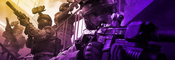 Activision прокомментировала ситуацию с российской бетой Call of Duty: Modern Warfare на PS4