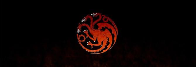"""Спин-офф """"Игры престолов"""" по книге """"Пламя и Кровь"""" близок к пилотному эпизоду"""