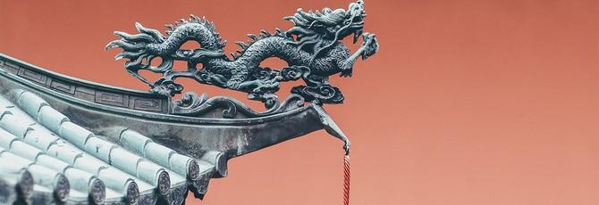 PC-гейминг в Китае: все, что нужно знать о крупнейшем в мире рынке ПК-игр