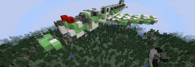 Фанат построил в Minecraft работающий самолет