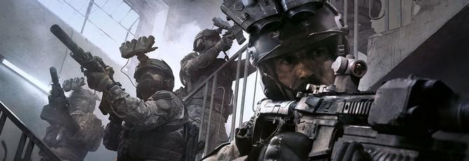 В Call of Duty: Modern Warfare Россию переименовали в Кастовию