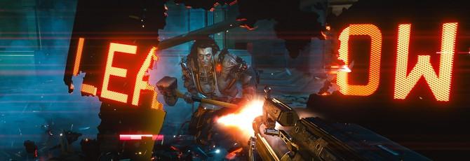 CD Projekt RED: Мы не просто так сделали Cyberpunk 2077 от первого лица