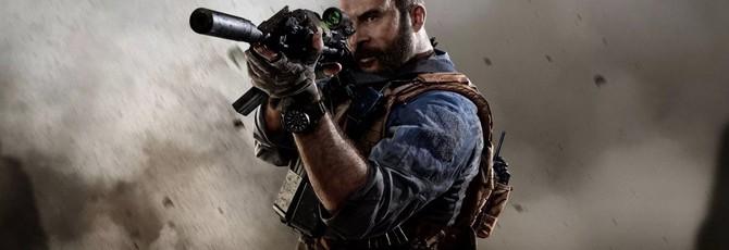 Дети, казни и пытки: Появилось описание сюжетной кампании Call of Duty: Modern Warfare на сайте ESRB