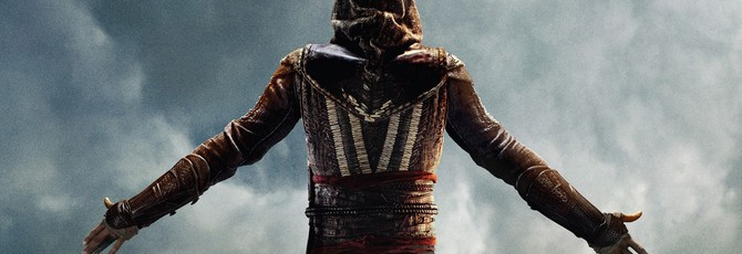 СМИ: Disney перезапустит кинофраншизу Assassin's Creed с новыми актерами