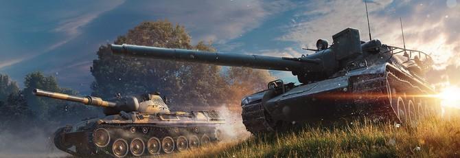 В World of Tanks появится трассировка лучей благодаря oneAPI от Intel