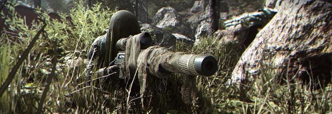 Системные требования беты Call of Duty: Modern Warfare