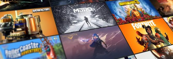 Библиотеку игр в Epic Games Store теперь можно отобразить списком