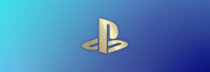 Sony покажет новый выпуск State of Play 24 сентября