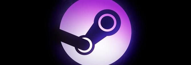 Французские суды постановили, что Valve должна разрешить пользователям перепродажу игр из своих библиотек