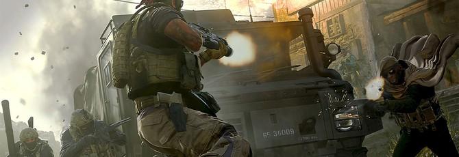 Впечатления от беты Call of Duty: Modern Warfare на PC — игра ощущений