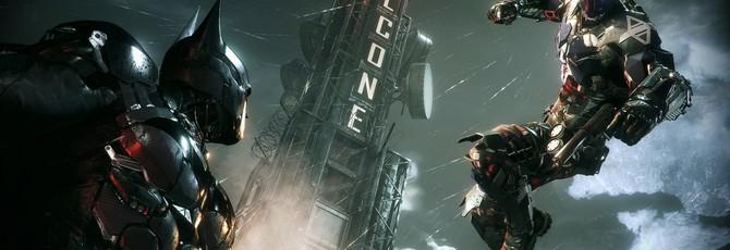 Защита Denuvo исчезла из Batman: Arkham Knight и Conan Unconquered