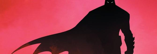 WB Games Montreal тизерит новую игру про Бэтмена