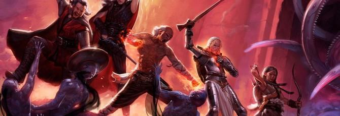 Геймдев: Obsidian ищет сотрудников для новой большой RPG