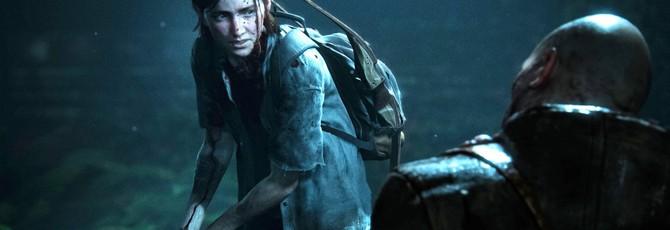 Эмбарго на впечатления журналистов о The Last of Us 2 спадет 26 сентября в 18-00