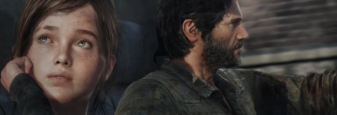 The Last of Us Remastered и MLB The Show 19 раздадут в PS Plus в октябре
