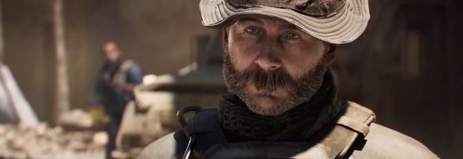 """Режим """"Выживание"""" в Call of Duty: Modern Warfare будет годовым эксклюзивом PS4"""