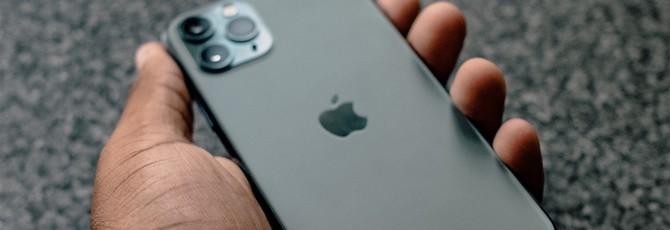 Аналитик Apple: В 2020 году компания планирует запустить новые iPhone в стиле iPhone 4