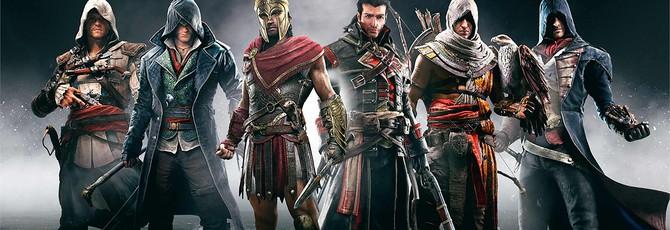 Ubisoft открыла новую студию для разработки мобильных игр