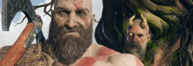 """God of War можно будет купить за 1199 рублей — новое пополнение """"Хитов Playstation"""""""