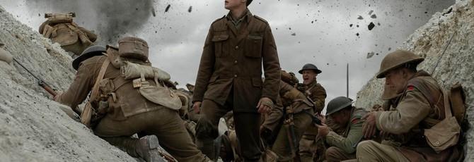 """Драма """"1917"""" Сэма Мендеса снята в стиле одного дубля"""