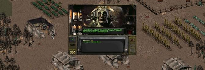 Утечка: В октябре выйдет сборник Fallout Legacy Collection