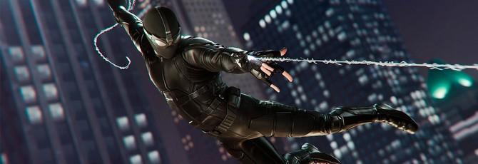 """Том Холланд рассказал о любимом костюме в """"Человек-Паук: Вдали от дома"""""""