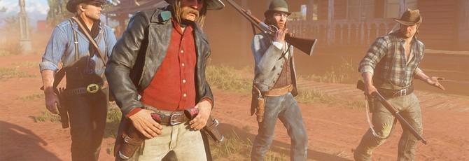 Для Red Dead Redemption 2 уже запланирован мультиплеерный мод с релизом в декабре