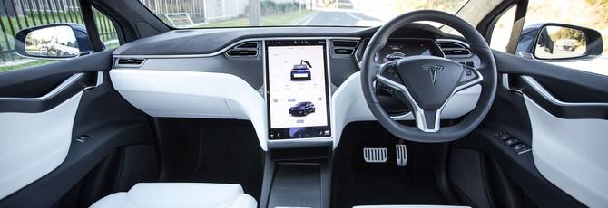 Владельцы электрокаров Tesla смогут настраивать звуки клаксона и  электродвигателей