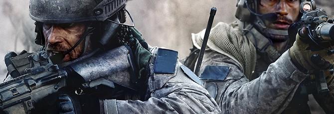 Все мы чуток рехнулись — новый трейлер Call of Duty: Modern Warfare