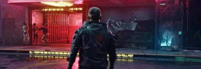 Похоже, фотомод будет доступен в Cyberpunk 2077 на релизе