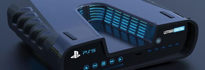Wired подтвердил слитый внешний вид дев-кита PS5