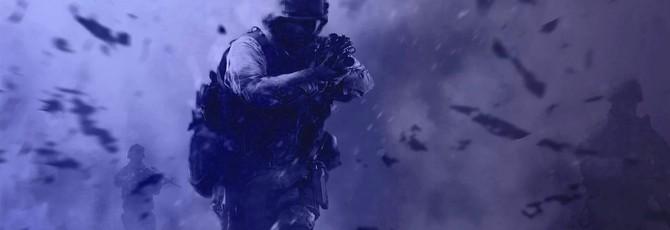 Activision хочет создавать онлайн-ботов на основе личной информации геймеров