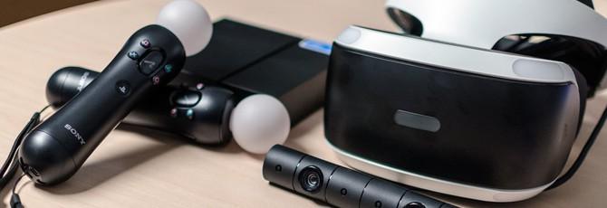 Патент Sony указал на PS VR нового поколения