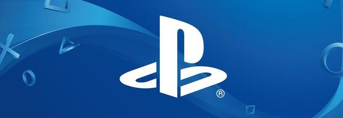 СМИ: В европейском офисе Sony прошла волна увольнений